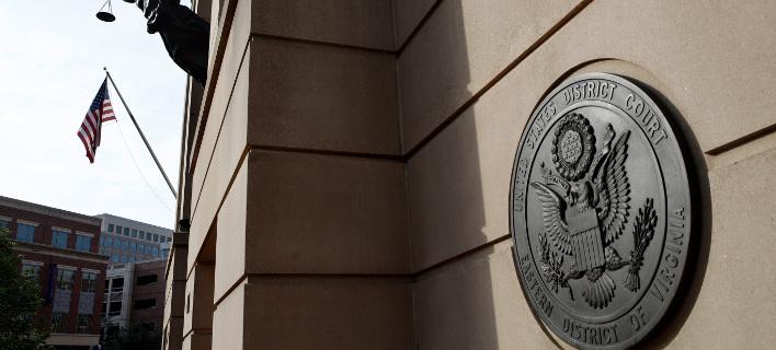 Δικαστήριο Αμερική/ Φωτογραφία AP images