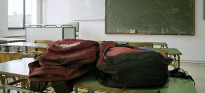 Σε τετράωρη στάση εργασίας κατεβαίνουν οι δάσκαλοι, την Πέμπτη
