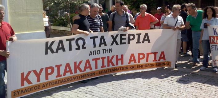 Πανελλαδική απεργία των εμποροϋπαλλήλων την Κυριακή των Βαΐων