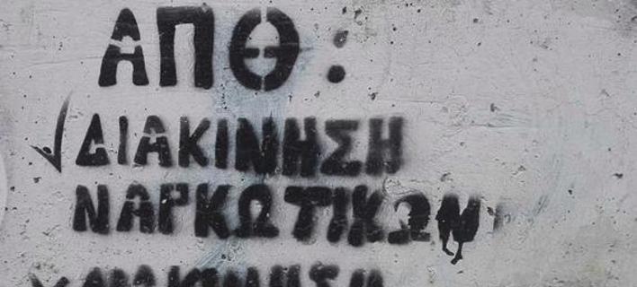 ΑΠΘ/Φωτογραφία: thessnews.gr