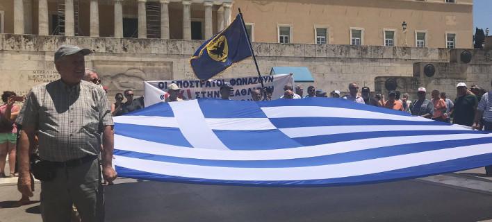 Με μια τεράστια σημαία οι απόστρατοι έξω από τη Βουλή- Για την Μακεδονία [εικόνες & βίντεο]