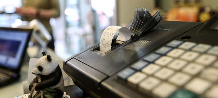 Νέο αλαλούμ με τις αποδείξεις -Αλεξιάδης: Κρατήστε και τις χάρτινες μέχρι να έρθει η ρύθμιση για τις ηλεκτρονικές