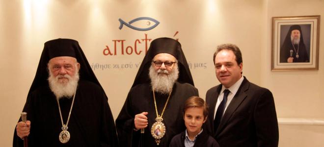 Πατριάρχης Αντιοχείας: Η «Αποστολή» είναι ο βραχίονας φιλανθρωπίας της Εκκλησίας