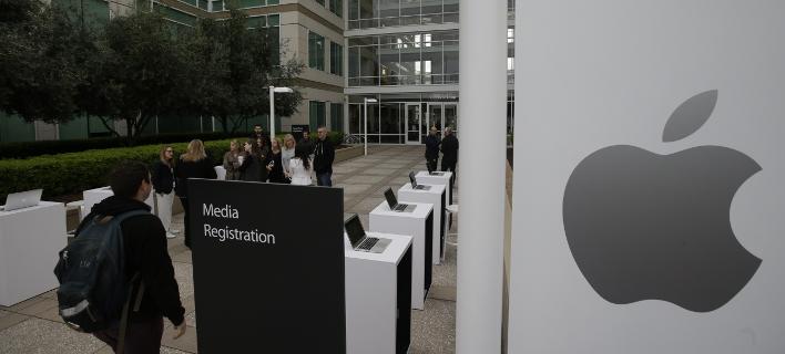 Σχέδιο ύψους 1 δισ. δολ. στην Ιρλανδία εγκατέλειψε η Apple/Φωτογραφία: ΑΡ
