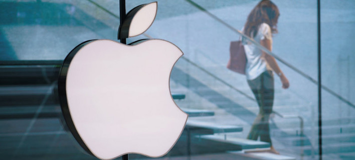 Εξω από εγκαταστάσεις της Apple