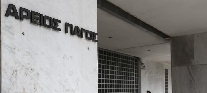 Εισαγγελείς καλούν τραπεζικά στελέχη και υπεύθυνους οικονομικών κομμάτων -Για δάνεια ως το 2012