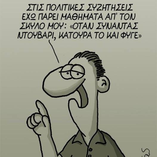 http://www.iefimerida.gr/sites/default/files/styles/527x527/public/arkasneoskitso527_0.jpg?itok=f3kHdlk1