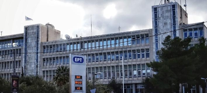 ΕΡΤ/Φωτογραφία: Eurokinissi