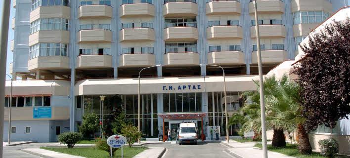 ΠΟΕΔΗΝ σε Τσίπρα: Στην Αρτα δεν γίνονται χειρουργεία λόγω έλλειψης πιστώσεων