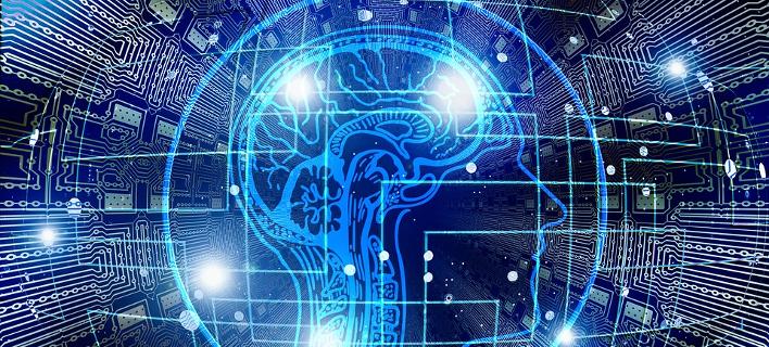 Σύστημα τεχνητής νοημοσύνης/Φωτογραφία: Pixabay