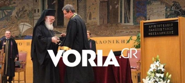 Θεσσαλονίκη: Ο «Χρυσούς Αριστοτέλης» απονεμήθηκε στον αρχιεπίσκοπο Αλβανίας Αναστάσιο