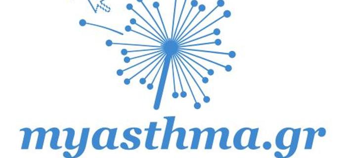 Άσθμα: Μια πάθηση με συνεχείς προκλήσεις