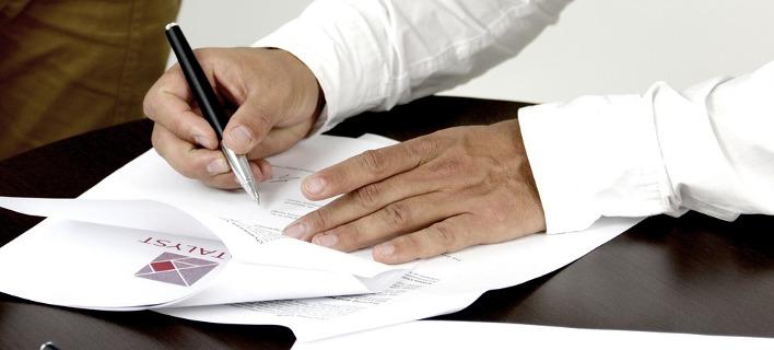 Συγχωνεύσεις εταιρειών διαφορετικών μορφών προβλέπει το σχετικό νομοσχέδιο/Φωτογραφία: Pixabay