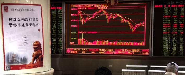 Χρηματιστήριο Ασία/ Φωτογραφία AP images