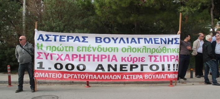 ΦΩΤΟΓΡΑΦΙΑ: EUROKINISSI/ΣΤΕΛΙΟΣ ΣΤΕΦΑΝΟΥ