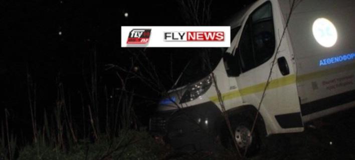 Ασύλληπτο: Ασθενοφόρο στην Λακωνία μετέφερε ασθενή και ανατράπηκε δίπλα στο ποτάμι!