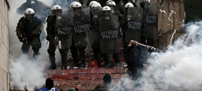 επεισόδια στο συλλαλητήριο/Φωτογραφία: IntimeNews