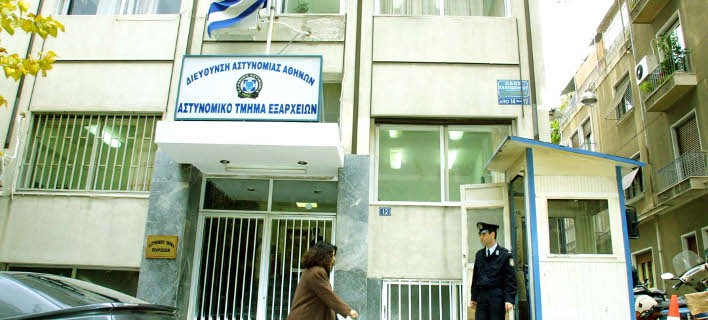 Χάθηκαν δύο όπλα από το Α.Τ. Εξαρχείων -Φωτογραφία αρχείου: Eurokinissi