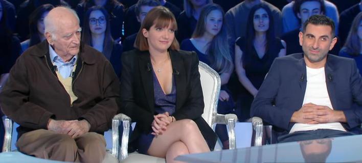 Η Γαλλίδα βουλευτής Ορόρ Μπεργκ