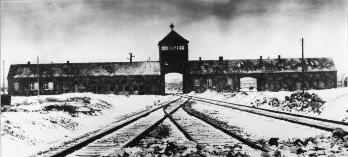Το κολαστήριο του Άουσβιτς σε φωτογραφία του 1945 (Φωτογραφία αρχείου: ΑΡ)