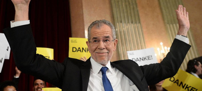 Η Αυστρία γλίτωσε -Νέος πρόεδρος ο υποψήφιος των Πρασίνων