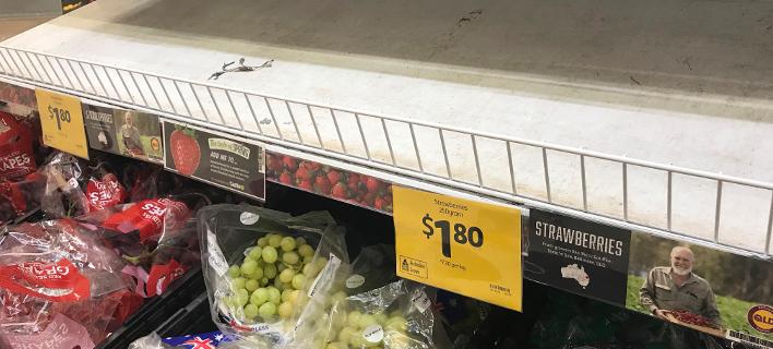 Η υπόθεση αυτή είχε αναγκάσει τα σουπερμάρκετ να αποσύρουν τις φράουλες από τα ράφια τους (Φωτογραφία: Dan Peled/AAP Image via AP)