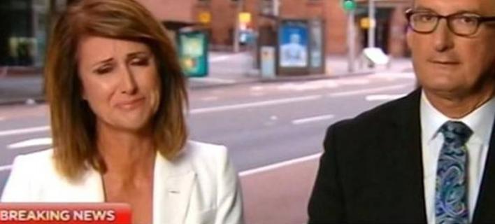 Αυστραλία: Δημοσιογράφος κλαίει live όταν ακούει ότι ένα θύμα ήταν φίλη της [βίντεο]