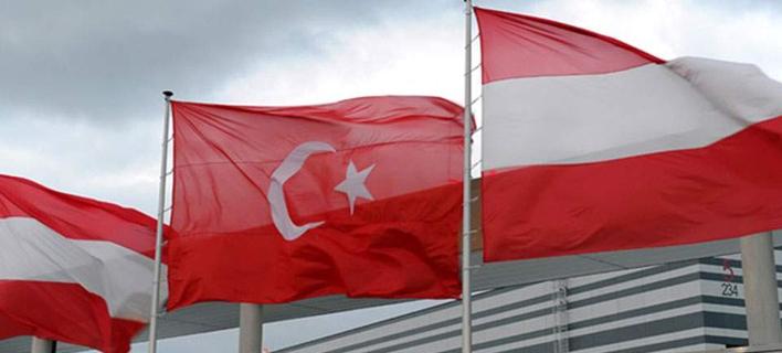 Η Αυστρία προειδοποιεί: «Οχι» στις προεκλογικές εμφανίσεις Τούρκων πολιτικών