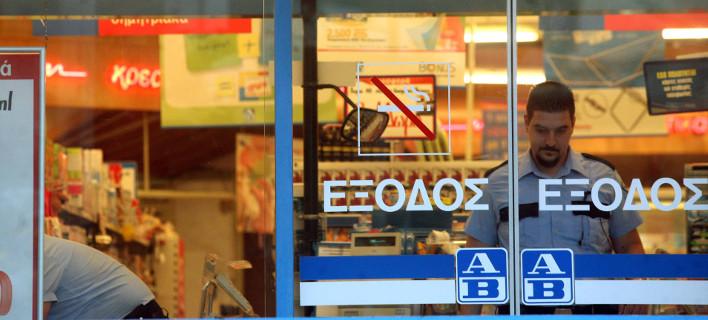 Κατάστημα της ΑΒ Βασιλόπουλος/ Φωτογραφία: Eurokinissi
