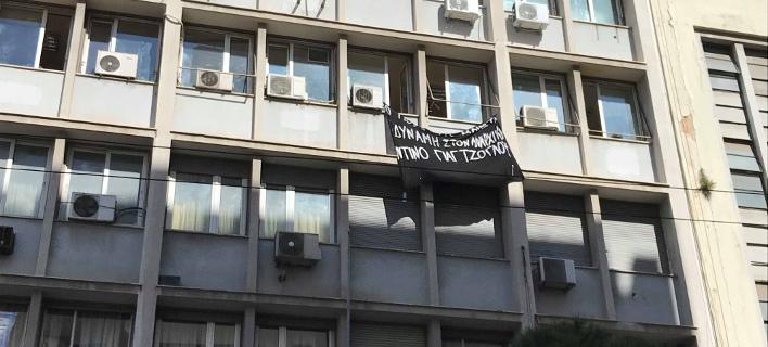 Αναρχικοί κατέλαβαν την «Αυγή» -Διαμαρτύρονται για την μεταγωγή του αντιεξουσιαστή που έστειλε το τρομοδέμα στον Παπαδήμο