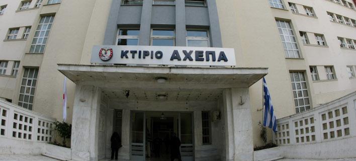 ΑΧΕΠΑ/Φωτογραφία: Eurokinissi