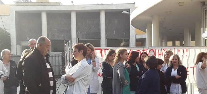 διαμαρτυρία στο ΑΧΕΠΑ