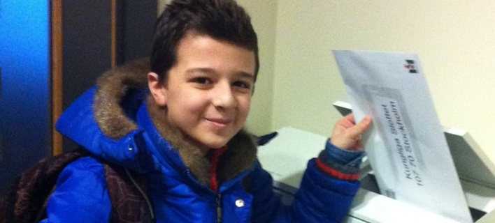 Προσφυγόπουλο ζητά συνάντηση με τον βασιλιά της Σουηδίας -Η συγκινητική επιστολή του 12χρονου [εικόνες]