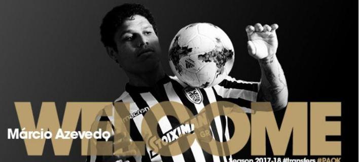 Φωτογραφία: PAOK FC