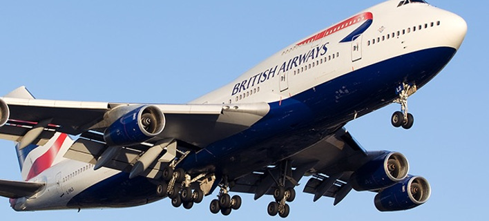 Προσγειώθηκε στο Χίθροου το αεροσκάφος της British Airways που εξέπεμψε σήμα κινδύνου