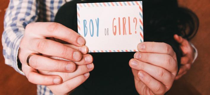 Ολα πήγαν στραβά στο πάρτι για την αποκάλυψη του φύλου του μωρού/ Φωτογραφία: shutterstock