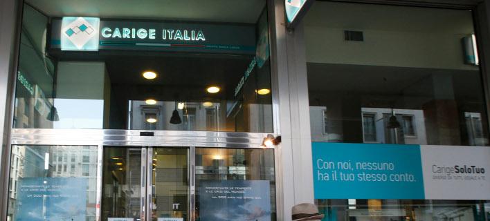 Υποκατάστημα της Banca Carige στο Μιλάνο/Φωτογραφία: AP