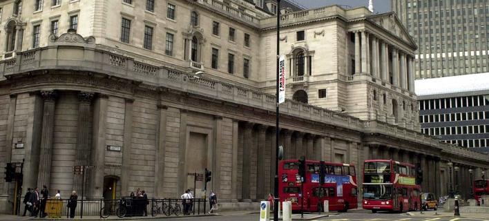 Φαντάζεστε μια παμπ στην Τράπεζα της Αγγλίας;/ Φωτογραφία: ΑΠΕ/ EPA- LINDSEY PARNABY