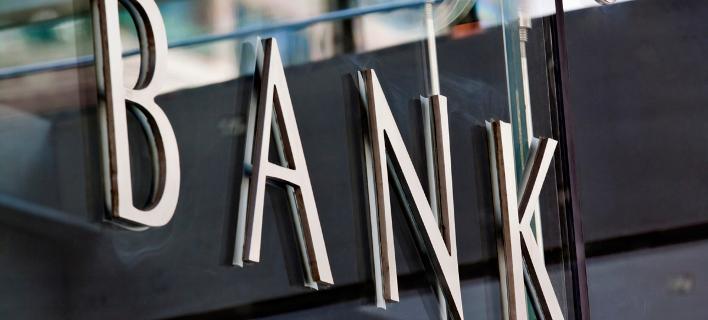 Δυσκολίες στον δανεισμό τους αντιμετωπίζουν οι τράπεζες στην Ευρωζώνη