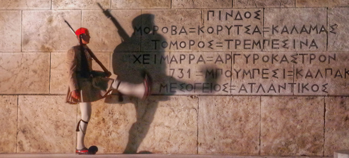 FAS: Το Μνημόνιο είναι πολύ κοντά  - Η Αθήνα δέχθηκε όλες τις μεταρρυθμίσεις