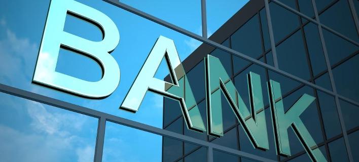 Ευρωπαϊκό Ελεγκτικό Συνέδριο: Υπάρχουν αδυναμίες στην εποπτεία των τραπεζών από την ΕΚΤ