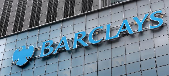 Η τράπεζα Barclays/Φωτογραφία: ΑΡ