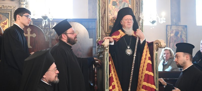 Ο Πατριάρχης Βαρθολομαίος