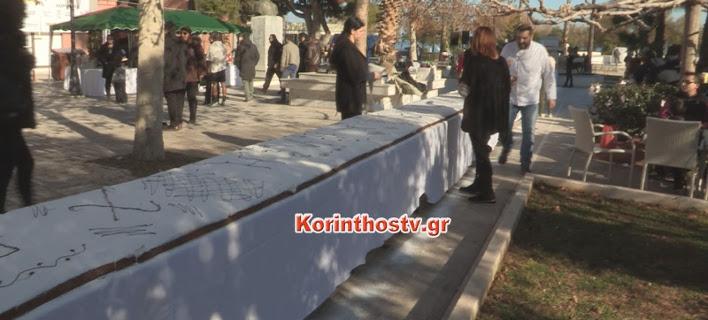 Βασιλόπιτα για ρεκόρ Γκίνες στο Κιάτο -508 κιλά και 37,35 μέτρα [εικόνες & βίντεο]