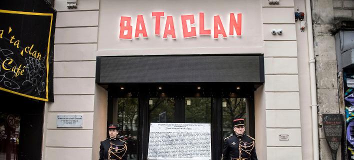 Το θέατρο Μπατακλάν όπου έχασαν τη ζωή τους 80 άτομα στις 13 Νοεμβρίου 2015