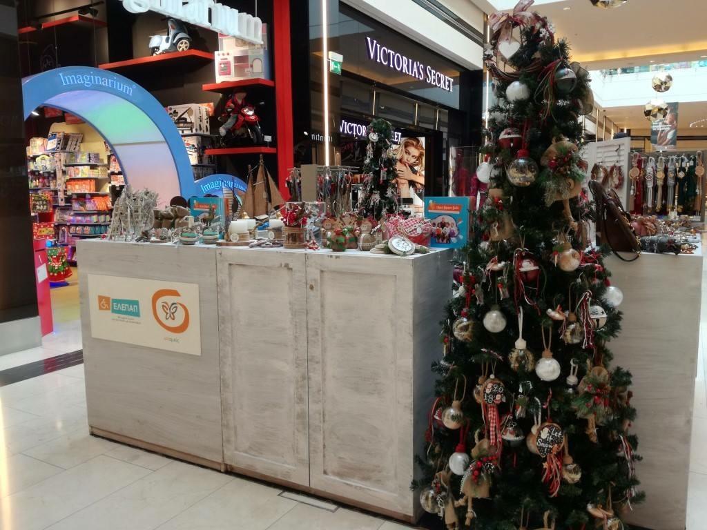 Ολα τα χριστουγεννιάτικα Bazaar του Σαββατοκύριακου -Χαμηλές τιμές ... f6c4d29e8af