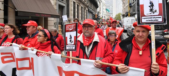 Διαδήλωση δημοσίων υπαλλήλων στο Βέλγιο (Φωτογραφία: AP Photo/Geert Vanden Wijngaert)