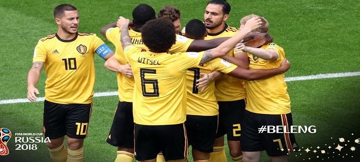 Ανετη νίκη για το Βέλγιο /Φωτογραφία: WorldCup