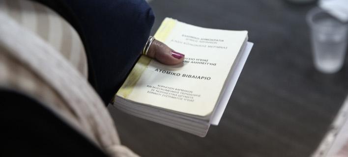 Ασφαλισμένη με το βιβλιάριο Υγείας στο χέρι / Φωτογραφία: Intimenews/ΛΙΑΚΟΣ ΓΙΑΝΝΗΣ