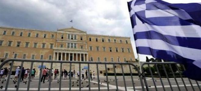 H Bild προκαλεί ξανά: Η Ελλάδα να μειώσει το χρέος της με έσοδα από πορνεία και